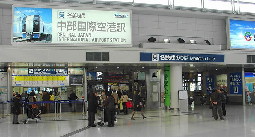 nagaoya - Travel in Class: The World's Top Airports of 2018